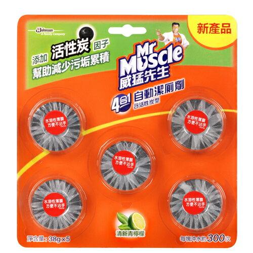 威猛先生活性炭自動潔廁劑38g*5【愛買】