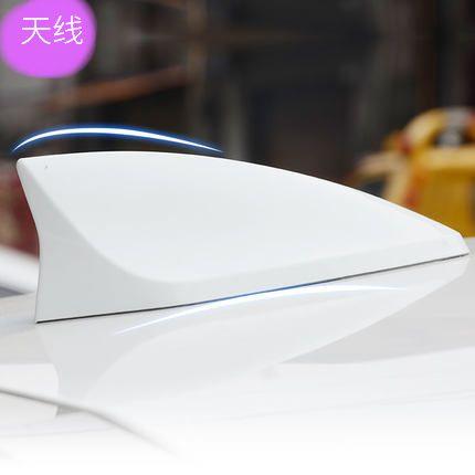 汽車鯊魚鰭 適用大眾2019款探嶽 新寶來改裝裝飾汽車鯊魚鰭天線 車頂尾翼配件『SS3588』