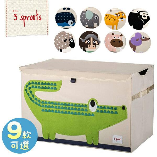 YODEE 優迪嚴選:加拿大3Sprouts大型玩具收納箱系列-多款可選