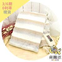 電暖器推薦會員可再折200元 $1001-2000內聖誕交換禮物首選 日本代購 NA-013K 電熱毯 電熱敷毛布 日本製造 可水洗 雙人 電毯 188×130cm