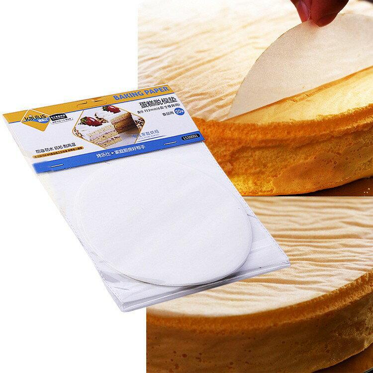 綠森林烘焙坊 【嚴選&現貨】 6吋/ 8吋烘焙紙 蛋糕墊紙 脫模紙 圓形烘焙紙 烤盤紙 雙面矽油紙 氣炸鍋用紙 烘焙工具