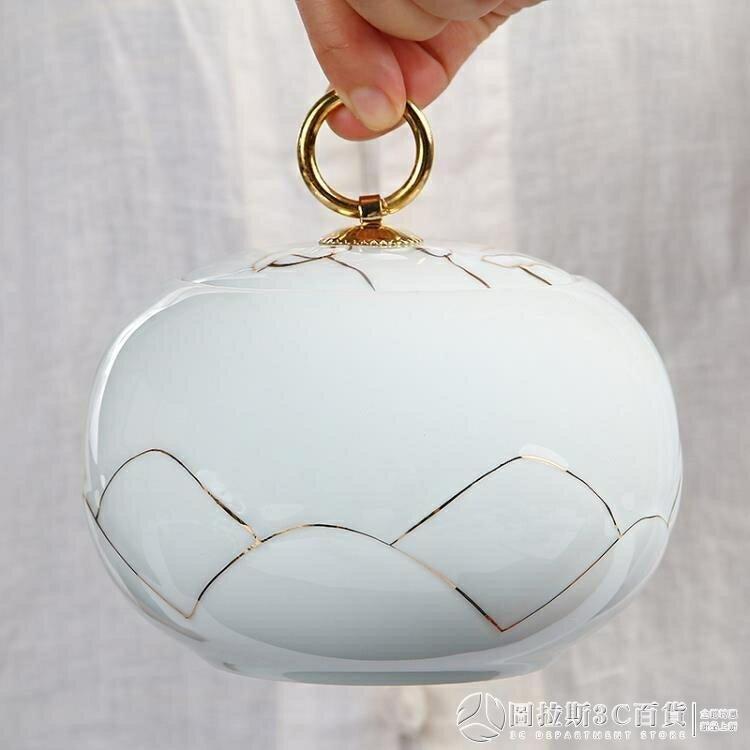 【現貨】 茶葉罐 陶瓷茶葉罐 茶具密封儲物罐 茶罐 【618購物】