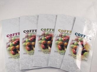 《愛鴨咖啡》單向透氣閥 半磅咖啡袋 包裝袋