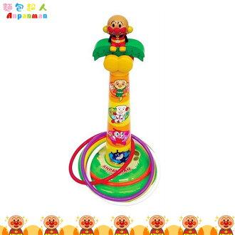 大田倉 日本進口正版 麵包超人Anpanman套圈圈 投圈圈丟圈圈 疊杯子玩具 頭會搖擺親子遊戲 630385