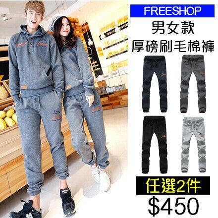 ~全店399 ~Free Shop~QTJK016~美式休閒 修身刺繡彈性抽繩 棉質長褲