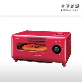 夏普 SHARP【AX-H1】吐司烤箱 溫度控制 蒸氣 四種菜單模式 三段火力 烤吐司