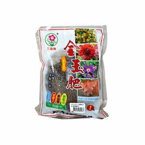 三益牌 金玉肥 高級中性1號有機質肥料 500g