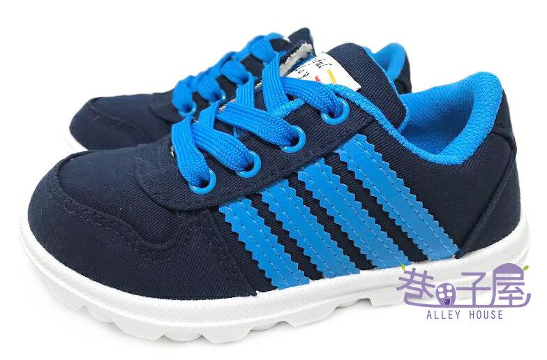 【巷子屋】男童側拉鍊款帆布運動休閒鞋 [1574] 深藍 MIT台灣製造 超值價$198