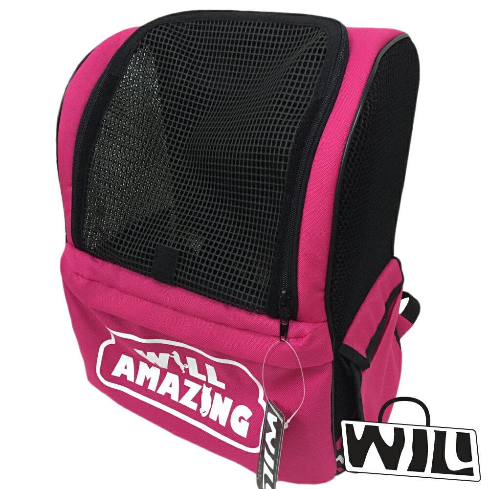 【WILL設計 + 寵物用品】雙肩透氣減壓寵物背包 *XR-01桃紅色 *(共三色)