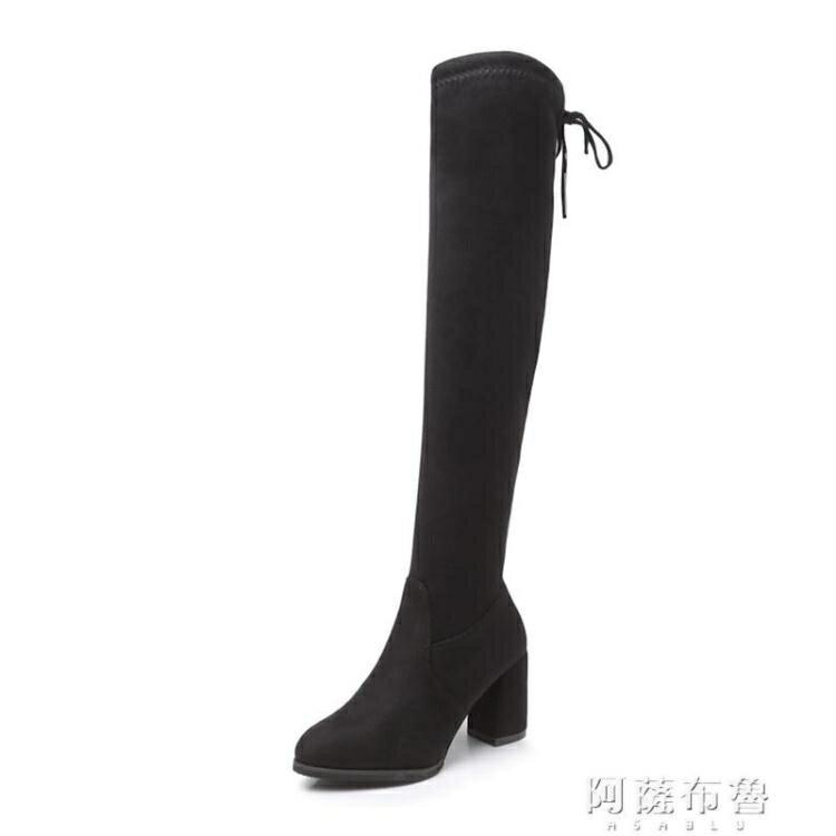 長靴 長靴女過膝秋季新款中跟網紅瘦瘦靴高跟粗跟高筒靴彈力女靴子 【居家家】