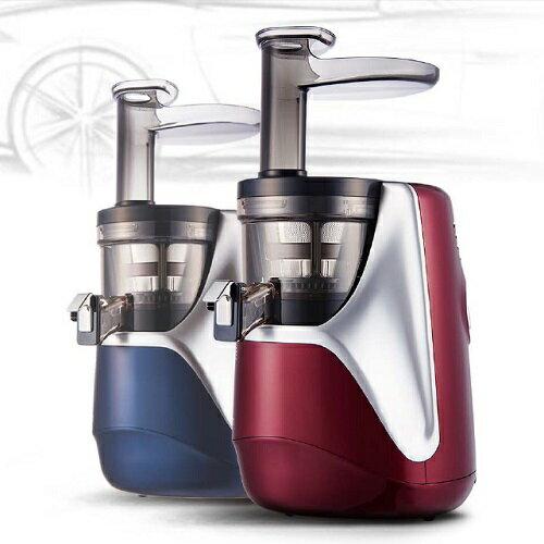 HUROMH-AE30蔬果慢磨機(義大利汽車設計師喬治亞羅設計限定款)