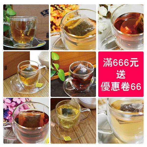 《萬年春》防潮盒裝茶包2g*100入/盒 2/22 AM10:00-3/1 AM9:59 買滿666送優惠卷66元