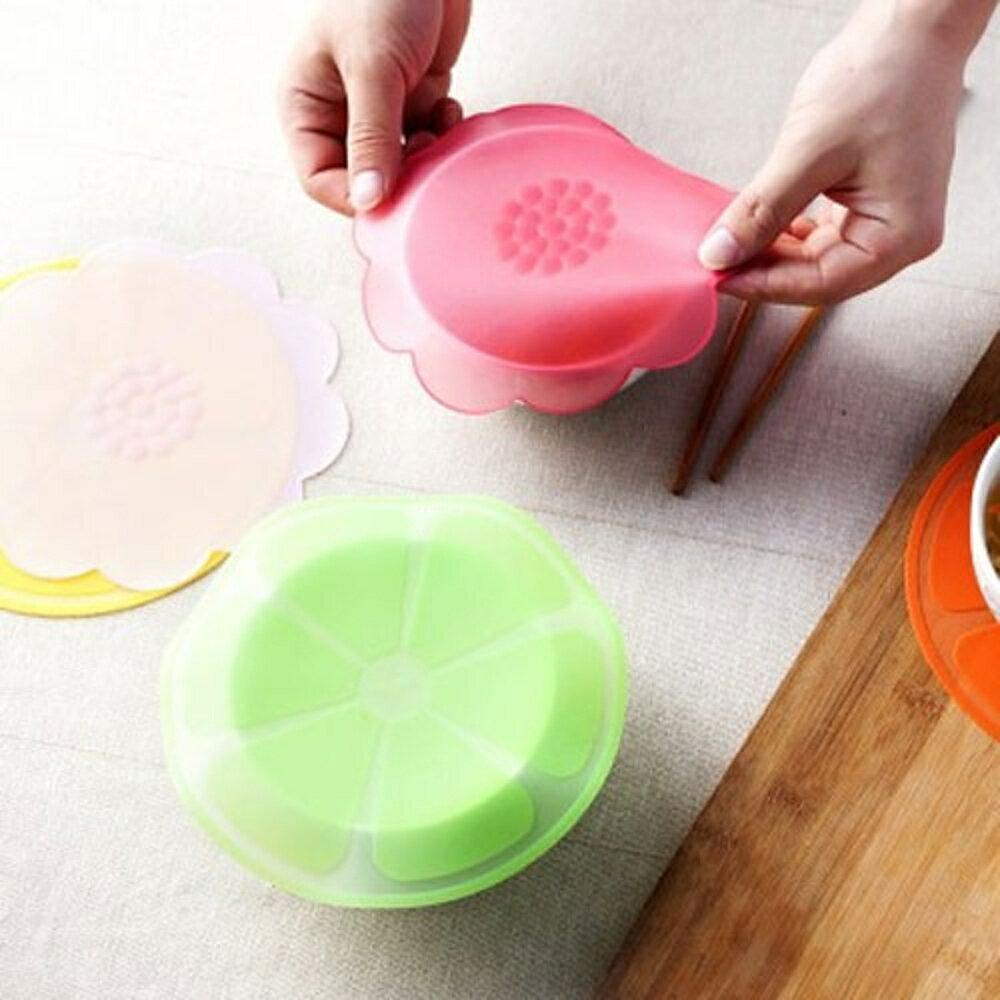 ✤宜家✤水果花型多功能矽膠保鮮膜 食品級密封保鮮蓋