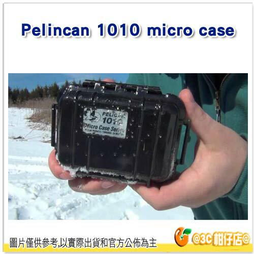 Pelican 派力肯 1010 全黑 塘鵝 微型箱 防水抗震箱  氣密盒 Micro Case 公司貨 RX100M3 RX100M4