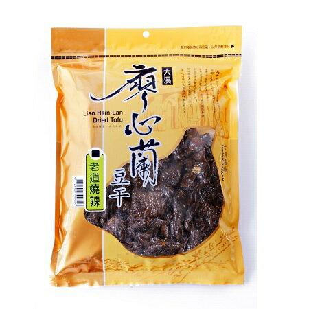 廖心蘭 豆干(老道燒辣 110g / 包) [大買家] 5