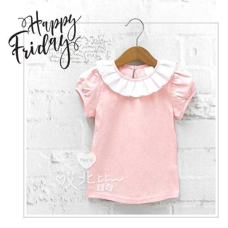 荷葉邊圓領公主袖粉色短袖 大荷葉領素色棉質上衣    T恤 百搭 氣質 典雅  可愛 ~哎
