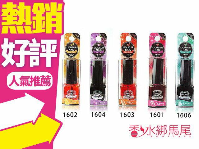LUCKY TMLN 果凍雞尾酒指甲油 六色供選 6.5ML?香水綁馬尾?