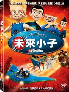 未來小子DVD