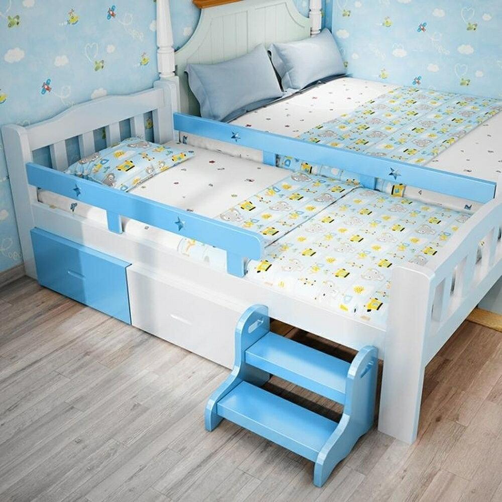 實木兒童床 男孩單人床小床拼接大床帶加寬床實木拼接床女孩公主床【天天特賣工廠店】