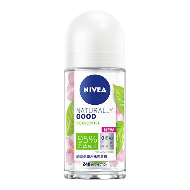 妮維雅純萃保養淨味爽身露-天然有機綠茶50ml