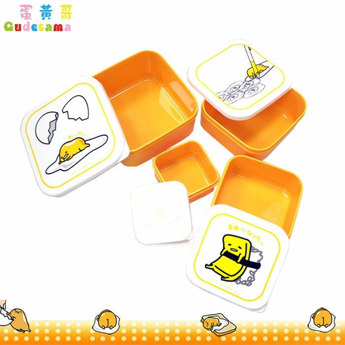 大田倉 日本進口正版 蛋黃哥 塑膠密封容器 4件組 景品 保鮮盒 便當盒 收納盒 方形4入  1607010007