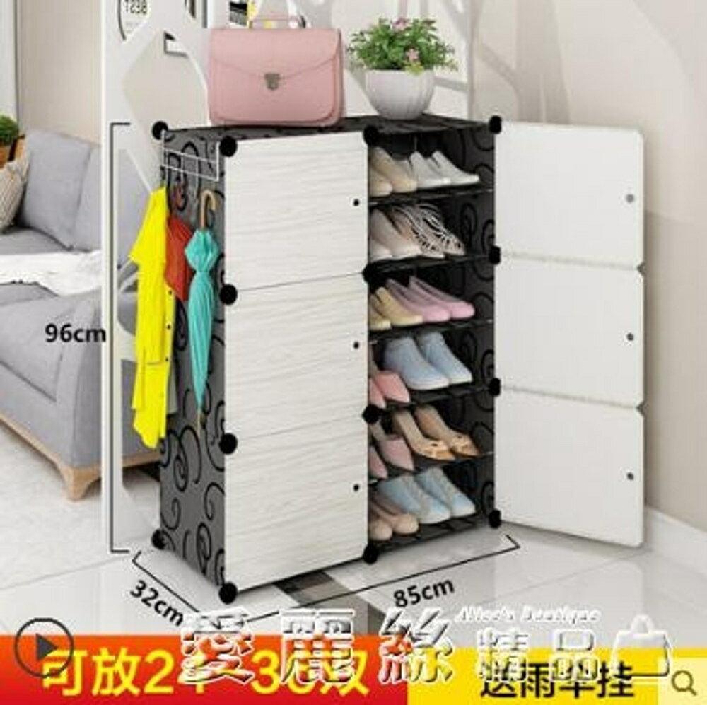 鞋櫃簡易經濟型組裝塑膠防塵鞋架多層省空間家用簡約現代門廳櫃 LX 清涼一夏钜惠