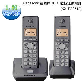 國際牌Panasonic KX-TG2712TW 數位無線電話(KX-TG2712)■台松公司貨