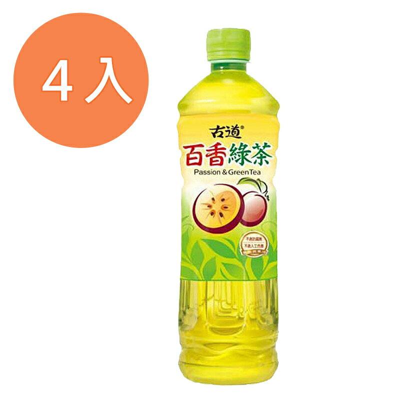 古道 百香綠茶 600ml (4入)/組【康鄰超市】