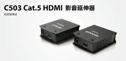 登昌恆 UPTECH C503 Cat.5 HDMI影音延伸器【迪特軍】