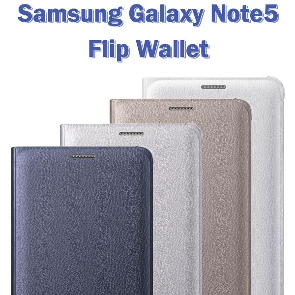 【東訊公司貨-翻頁式皮套】Samsung Galaxy Note 5 N9208 N920 原廠皮套/插卡式保護套/側掀電池背蓋殼
