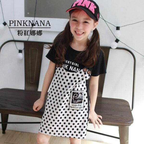 PINKNANA童裝女大童兩件式吊帶裙組洋裝36167