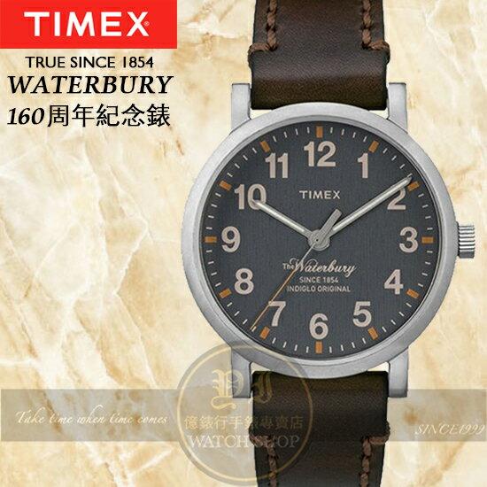 TIMEX美國第一品牌waterbury 160周年限量紀念腕錶TW2P58700公司貨/情人節/禮物/聖誕節