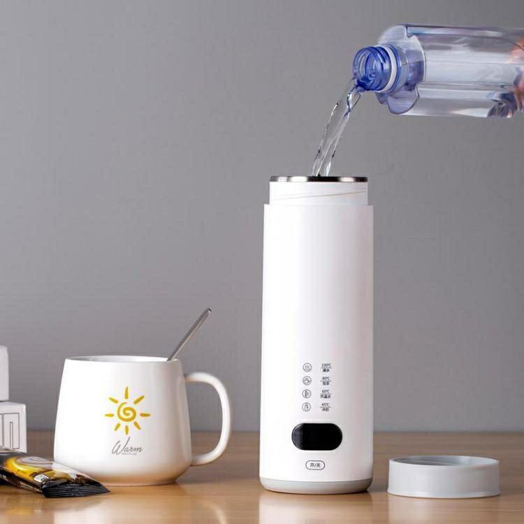 電熱水杯 養生杯電熱杯電煮杯全自動便攜旅行煮粥小燉杯電燉杯加熱水杯