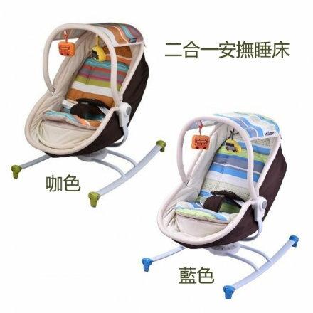 媽媽愛 mamalove 二合一安撫睡床 /多功能搖床 嬰兒床【六甲媽咪】