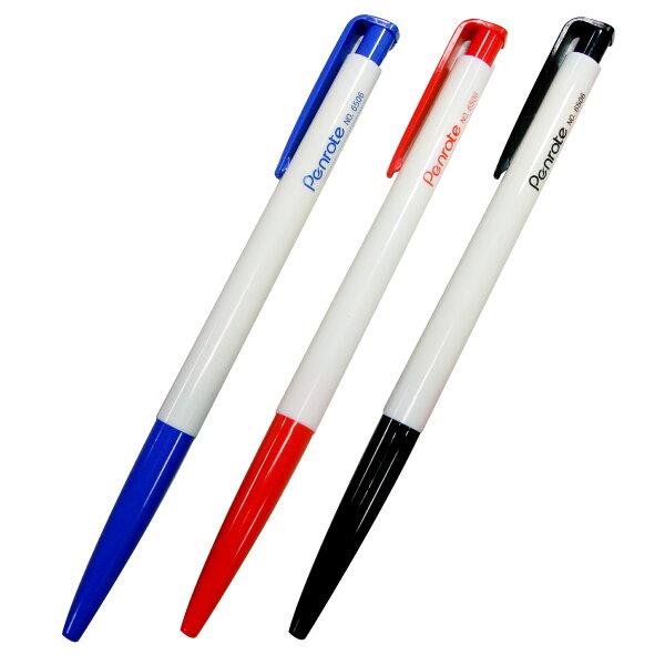 筆樂6506自動原子筆(0.5mm)50入盒