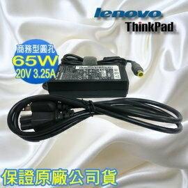 【Dr.K 數位3C】【免運費】★Lenovo 聯想ThinkPad★ 原廠變壓器 65W/20V 3.25A 全新一年保固