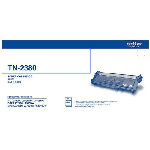 Brother TN-2380 黑色碳粉匣 (高容量)