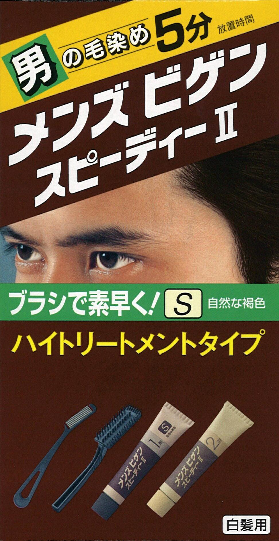 Men's Bigen美源男士 彩絲快速染髮霜【S】自然褐色 - 限時優惠好康折扣