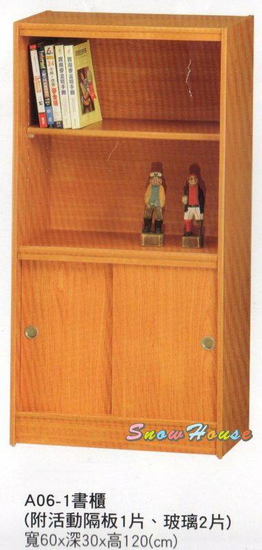 ╭☆雪之屋居家生活館☆╯AA556-06 A06-1書櫃/置物櫃/收納櫃(附活動隔板1片、玻璃2片)