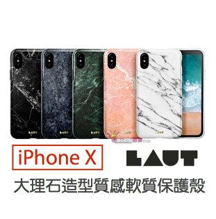 LautHUEXElementsiPhoneX5.8吋大理石圖案質感全包式軟質保護殼