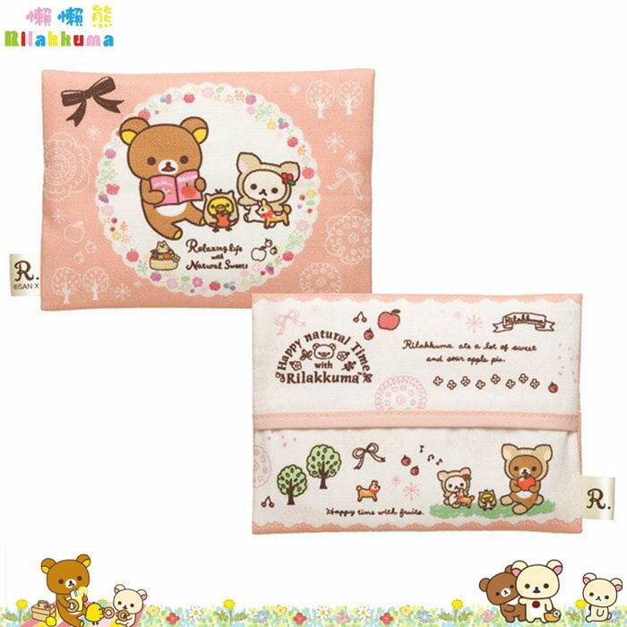 Rilakkuma 懶懶熊 拉拉熊 面紙包 隨身用 紙巾面紙包 粉色 附面紙包 日本進口正版 610582