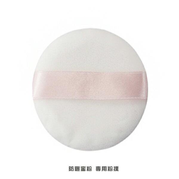 《預購》NOV 娜芙 粉撲 (防曬蜜粉專用)【瑞昌藥局】015163