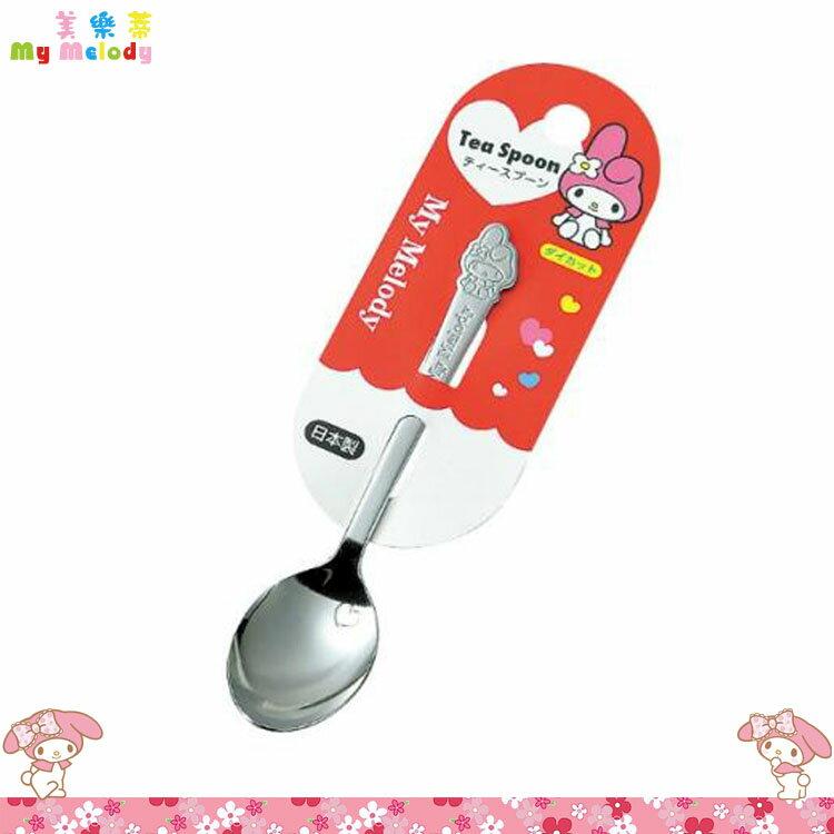 日本製 三麗鷗 My Melody 美樂蒂 不鏽鋼湯匙 湯勺 布丁湯匙 不鏽鋼餐具 日本進口正版 169433