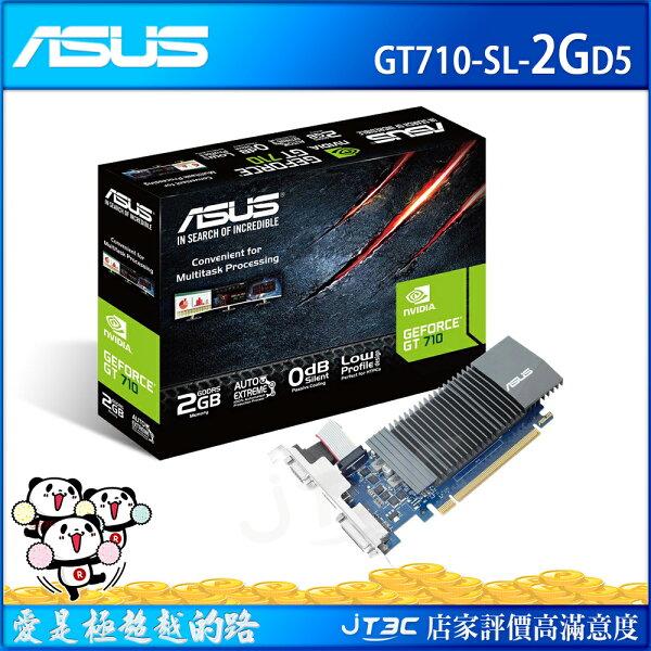 ASUS華碩GT710-SL-2GD5顯示卡(數量有限,敬請先詢問庫存)※上限1500點