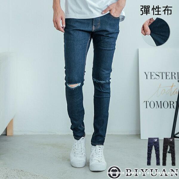 皮標刀割彈性牛仔褲【HK4215】OBIYUAN窄版修身原色單寧長褲共2色