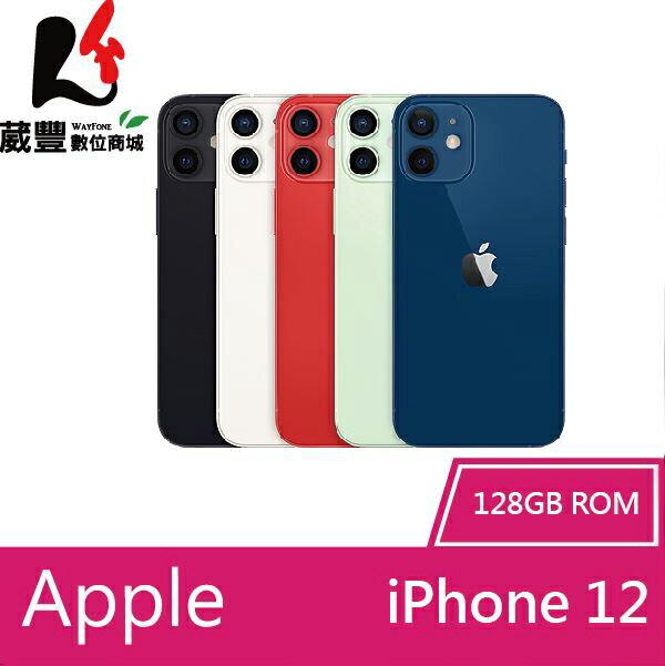 【現貨】Apple iPhone 12 128G 6.1吋 智慧型手機