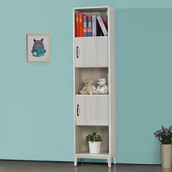 書櫃 半開放書櫃 有門書櫃 大型書櫃 收納櫃 櫥櫃 展示櫃 置物櫃 收納櫃《Yostyle》柔娜1.4尺書櫃