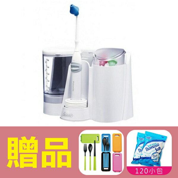 【善鼻】脈動式洗鼻器SH953「家庭用」,贈品:時尚便攜三件式餐具組x1+洗鼻鹽120小包
