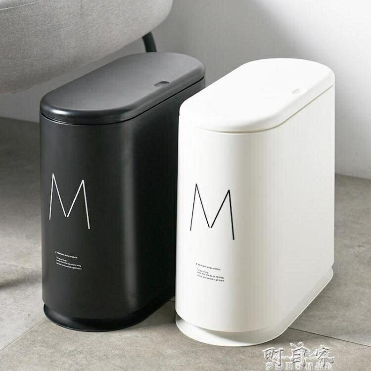 衛生間乾濕分類垃圾桶廁所家用客廳創意手按壓廚房臥室有帶蓋北歐