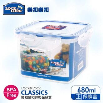 【樂扣樂扣】CLASSICS系列保鮮盒/正方形680ML